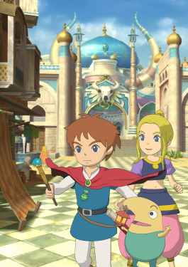 Picture of a game: Ni No Kuni