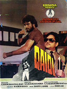 <i>Qaidi</i> (1984 film) 1984 Indian film directed by S S Ravichandra