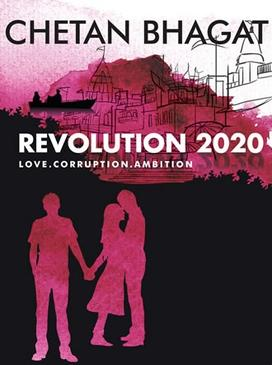 Picture of a book: Revolution 2020