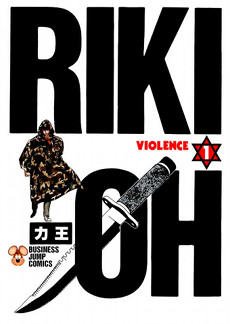 Riki-Oh - Wikipedia