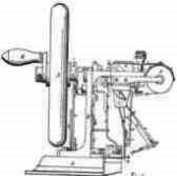 File:US-Patent4750-sewing machine.jpg