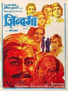 <i>Zindagi</i> (1976 film) 1976 film by Ravi Tandon