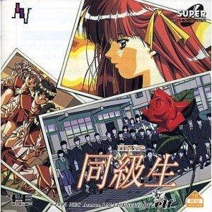 <i>Dōkyūsei</i> (video game) video game
