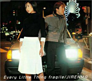 Fragile (Every Little Thing song) 2001 single by Every Little Thing