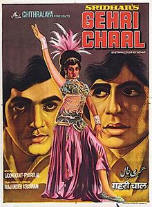 Gehri Chaal (1973) SL YT - Amitabh Bachchan, Jeetendra and Hema Malini