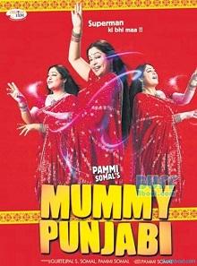 <i>Mummy Punjabi</i> 2011 Indian film