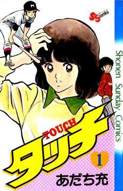 Ishin Nishio animation project second edition bakemonogatari blame and Nanami