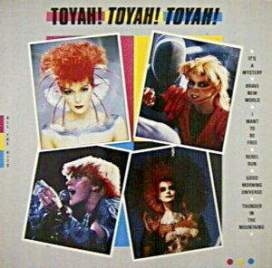 <i>Toyah! Toyah! Toyah!</i> (compilation) 1984 compilation album by Toyah