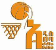 National Basketball Ethiopia National Wikipedia Team Ethiopia Ethiopia Basketball Team Wikipedia National jARL354