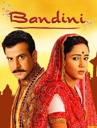 Bandini (TV series) - Wikipedia