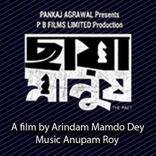 <i>Chaya Manush</i>