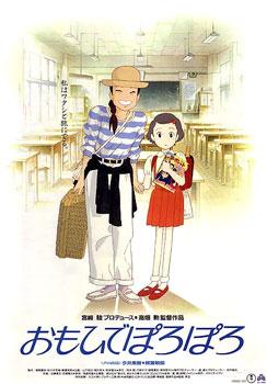 Kuvahaun tulos haulle Omoide poroporo / Only Yesterday poster