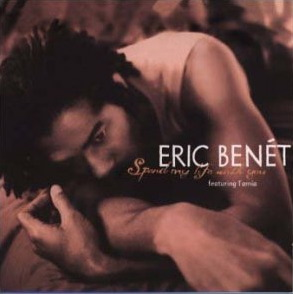 Eric Benét featuring Tamia — Spend My Life with You (studio acapella)
