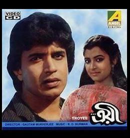 <i>Troyee</i> 1982 Bengali film by Goutam Mukherjee