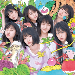 Sustainable (song) 2019 single by AKB48