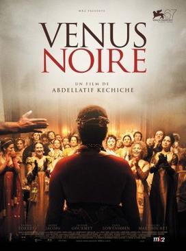 Venus Film