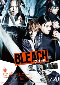 Bleach 2018 Film Poster