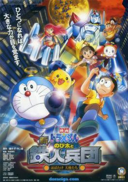 Doraemon in Nobita and the Steel Troops 2011 (Hindi Dubbed) 480p 720p Mkv