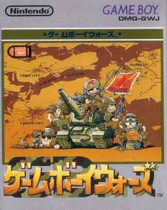 Game Boy Wars Box.jpg