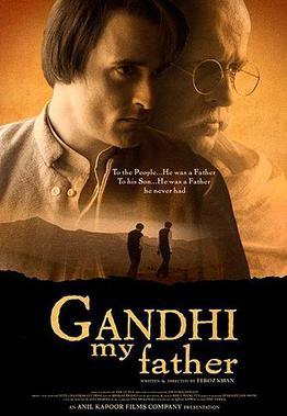 gandhi my father wikipedia