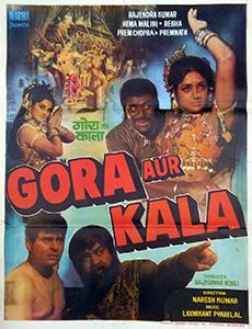 <i>Gora Aur Kala</i> 1972 Indian film