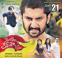 <i>Janda Pai Kapiraju</i> 2015 film directed by Samuthirakani