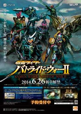 Kamen Rider: Battride War - WikiVisually