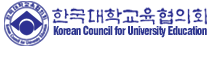 Korean Council for University Education logo.png