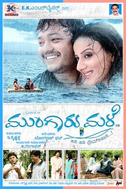Image Result For Kannada Movies Free