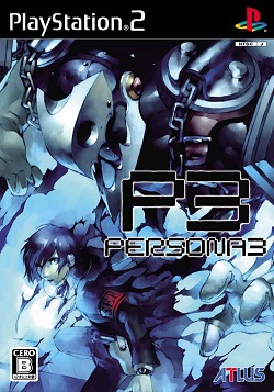 "PlayStation 2 box art displaying silhouettes of three of the main characters of Persona 3. The top of the box displays the name of the series, ""Shin Megami Tensei"". Below the series name, the characters ""P3"" are displayed in a large, blocky font. Below this is the name of the game, ""Persona 3"", in a smaller font."