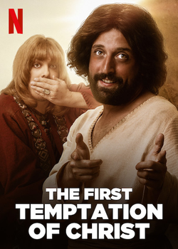The First Temptation of Christ poster.png