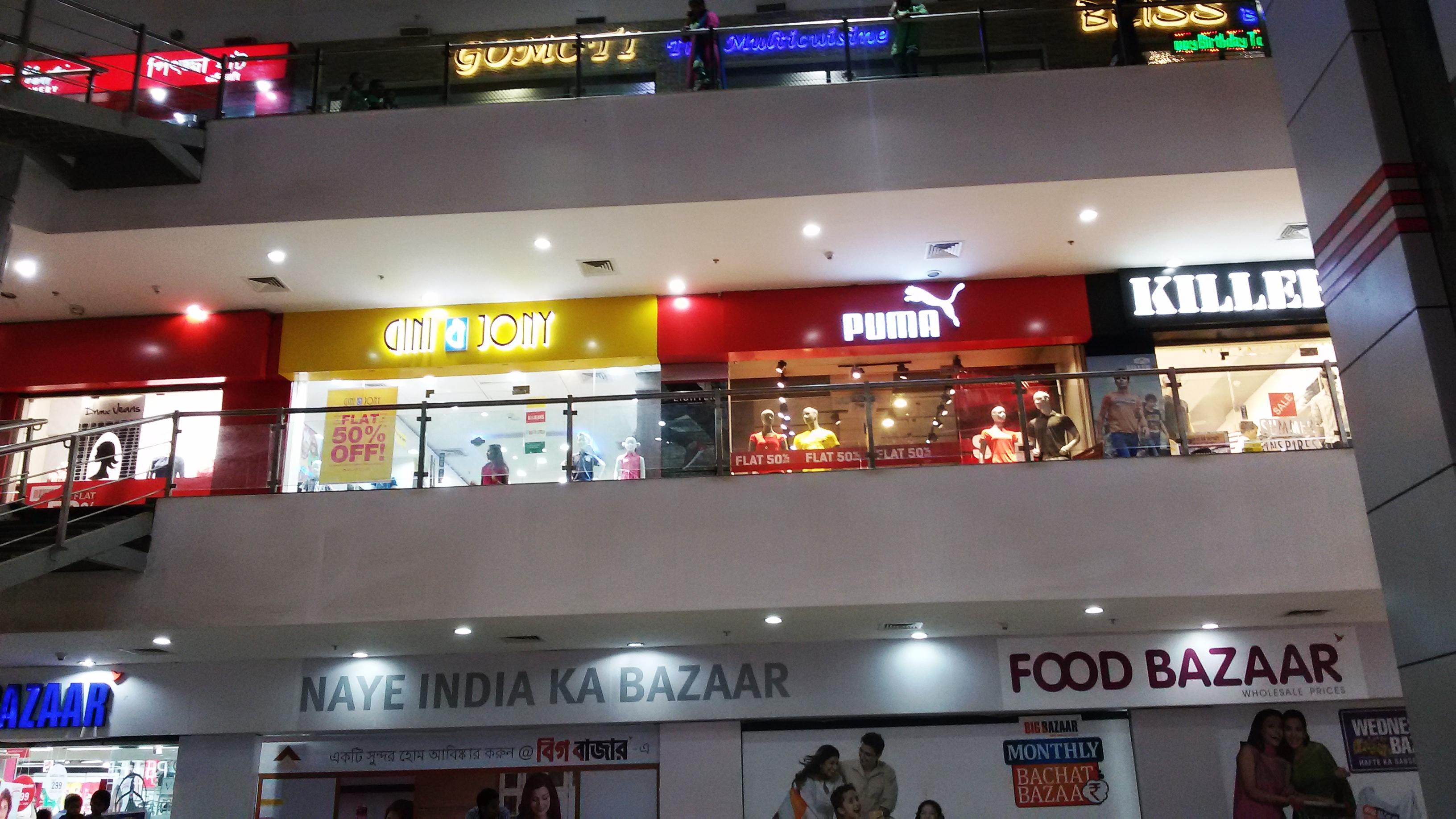 A mall in Assam
