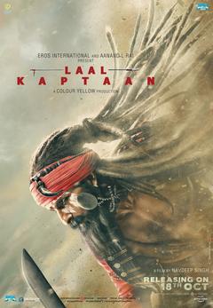 Laal Kaptaan (2019) HQ Hindi PRE-DVD 720p 480p x264 | Full Movie Download