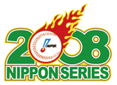 2008japanseries.png