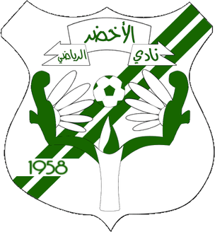 Resultado de imagem para Al Akhdar SC