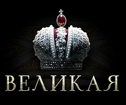 2015 Russian television series