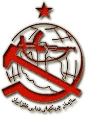 Iranian Peoples Fedai Guerrillas