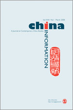 China Information journal front cover image.jpg