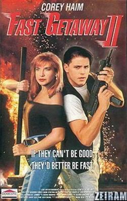 Fast Getaway II movie