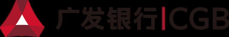 Image result for Guangfa Bank