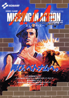 <i>Missing in Action</i> (video game)