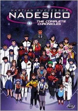 Martian Successor Nadesico 1 Movie HD free download 720p