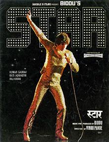 <i>Star</i> (1982 film) 1982 Indian film directed by Vinod Pande