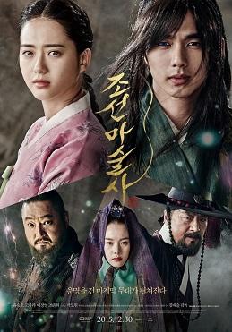 The Magician (Chosun Masoolsa)