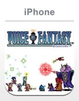 <i>Voice Fantasy</i> 2010 video game