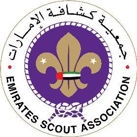 wiki scout association
