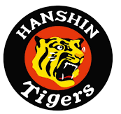 Image result for hanshin tigers