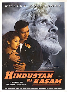 Hindustan Ki Kasam (1999).jpg