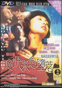 <i>Hold You Tight</i> (film) 1998 film by Stanley Kwan