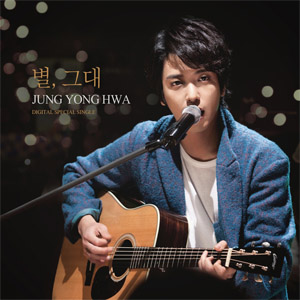You, My Star single by Jung Yong-hwa